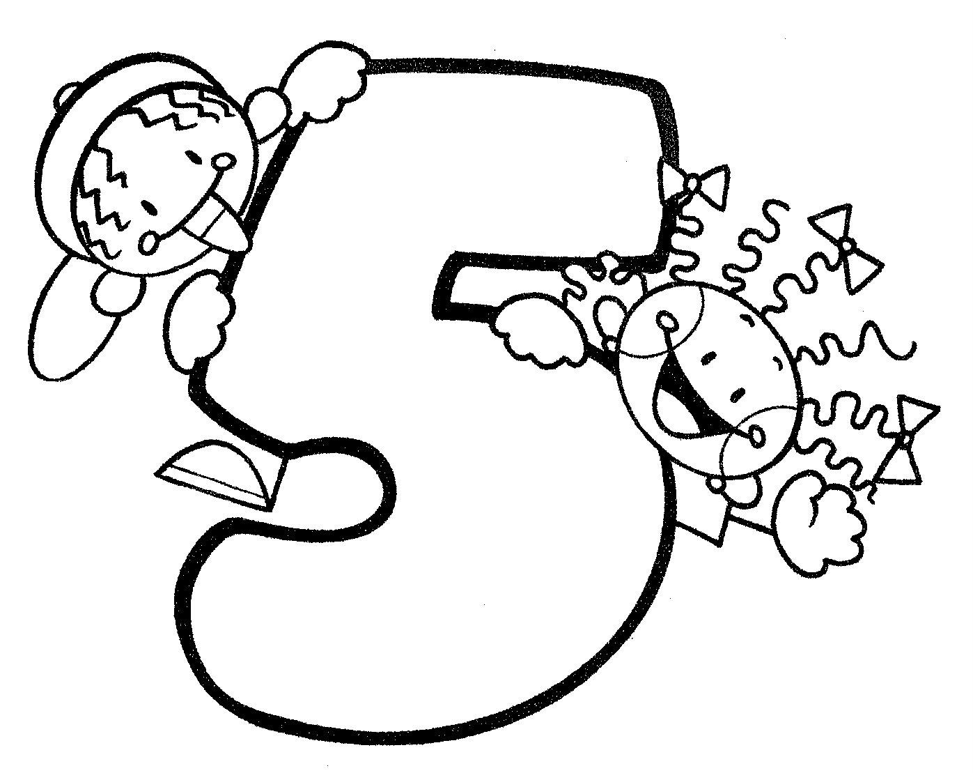 Desenho De Número 5 Infantil Para Colorir