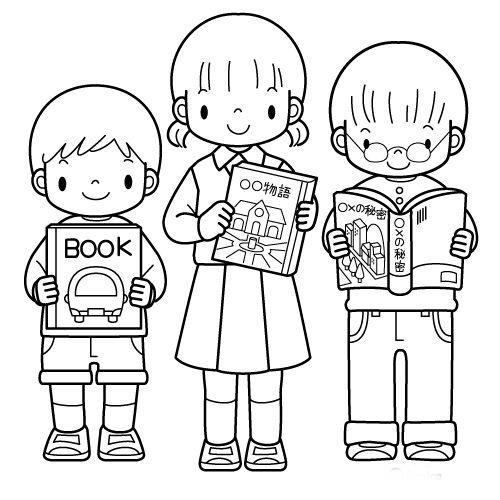 Desenho De Livros Das Criancas Para Colorir Tudodesenhos