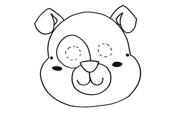 Desenho De Máscara De Cachorro Fofo Para Colorir