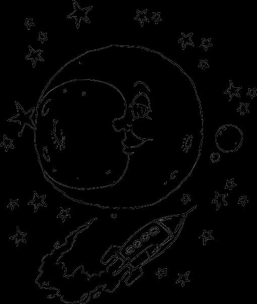 Созвездия картинки для детей